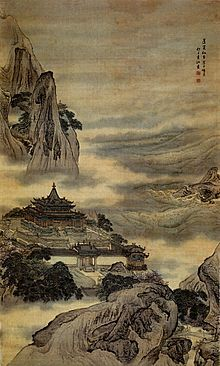 A lü shih by the 12th century Korean poet Chŏng Chisang. A commentary by Steven Grieco-Rathgeb